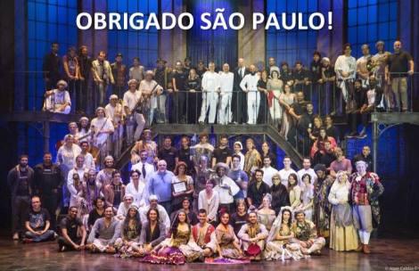 Equipe 2015/2015 - Foto: Divulgação