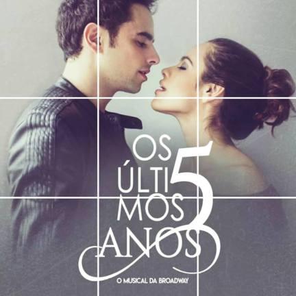 OU5A - Arte
