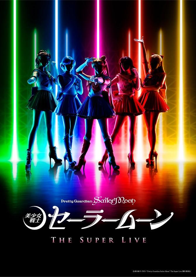 Pôster da produção musical de Sailor Moon que chega aos Estados Unidos em 2019